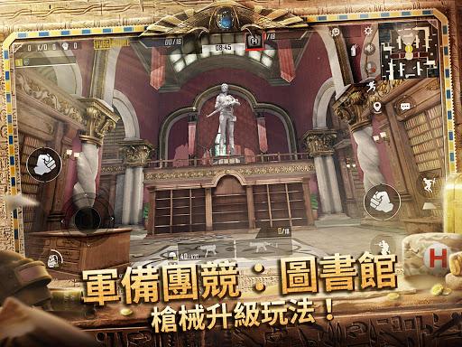 PUBG MOBILEuff1au7d55u5730u6c42u751fM 0.19.0 Screenshots 9