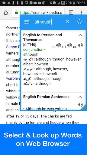 English Persian Dictionary - Dict Box 7.4.4 screenshots 1