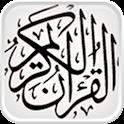 All in 1 Quran MP3 icon