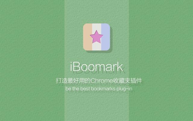 iBookmark Bookmarks