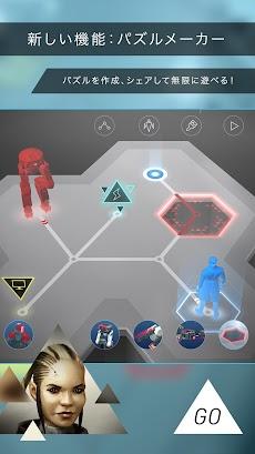 Deus Ex GOのおすすめ画像4