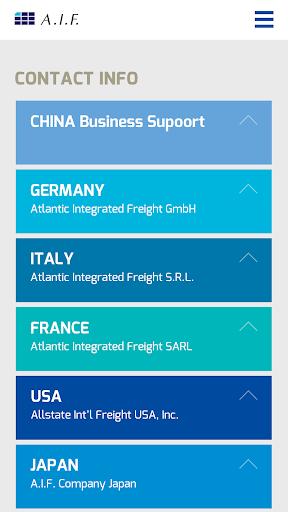 A.I.F. China Business 1.0 screenshots 5
