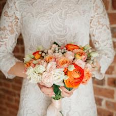 Wedding photographer Evgeniya Golub (evgeniagolub). Photo of 07.05.2017
