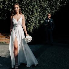 Wedding photographer Alina Postoronka (alinapostoronka). Photo of 12.10.2018