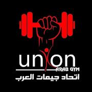 اتحاد جيمات العرب