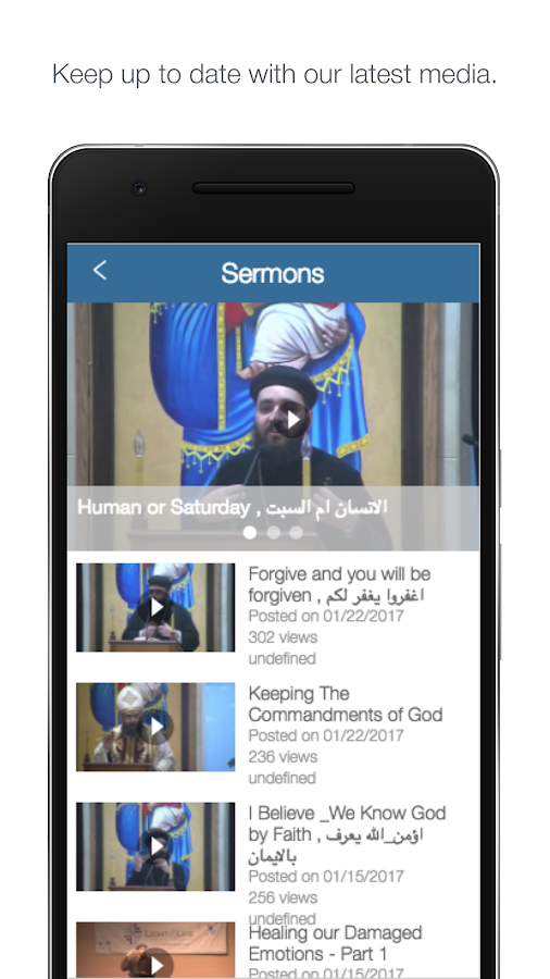 St Mark DC APP- screenshot