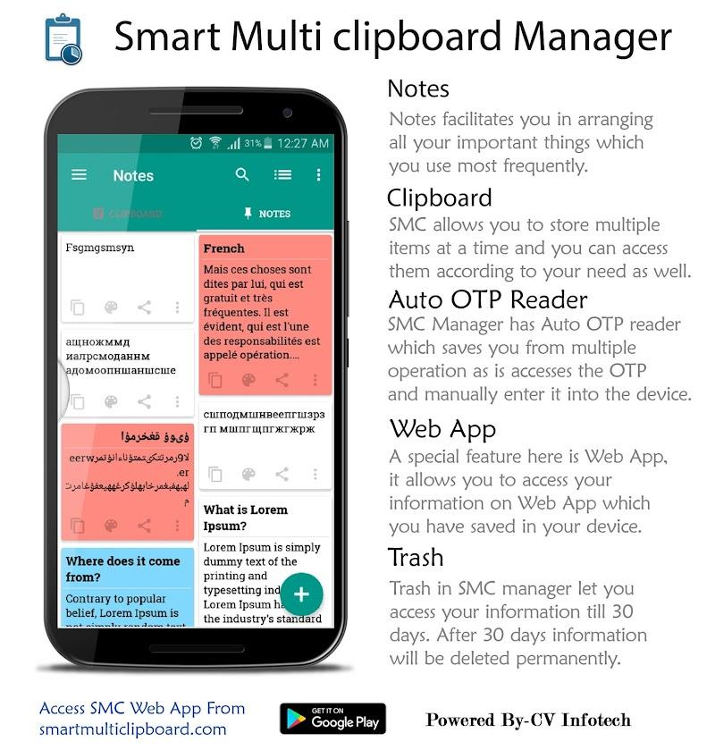 Free Multi Clipboard Manager Screenshot 0