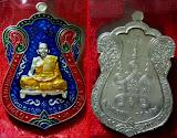 เหรียญหลวงปู่เเสน ๑๑๐ ปี