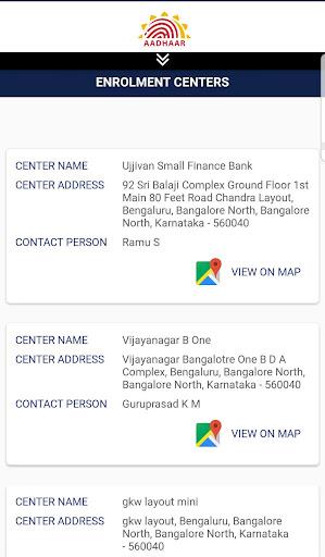 AadhaarApp 1.6 app download 6