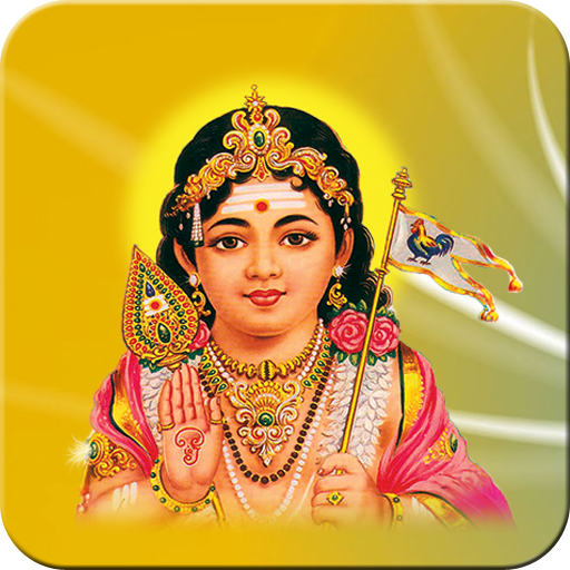 Lord Murugan Hd Wallpapers Lietotnes Pakalpojuma Google Play