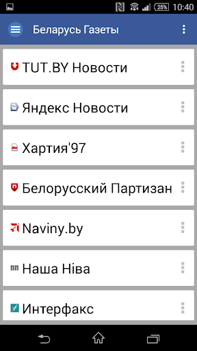 Belarus Newspapers