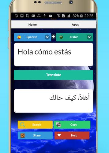 viber gratuit mobile9