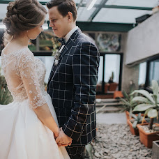 Wedding photographer Katya Trush (Katskazka). Photo of 05.02.2018