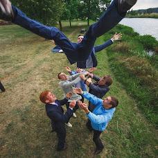 Wedding photographer Anastasiya Brazevich (ivanchik). Photo of 07.09.2015