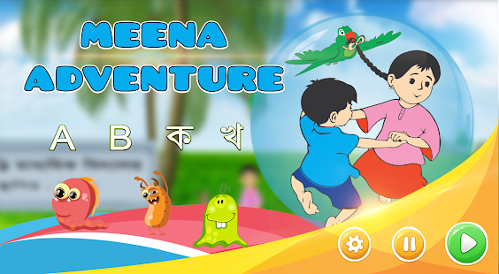 Meena Adventure- screenshot thumbnail