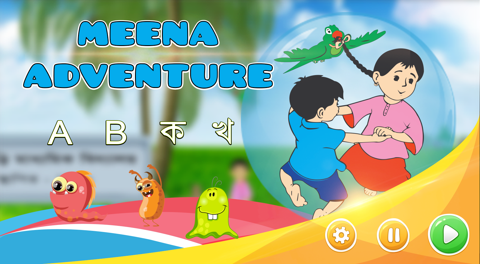Meena Adventure- screenshot
