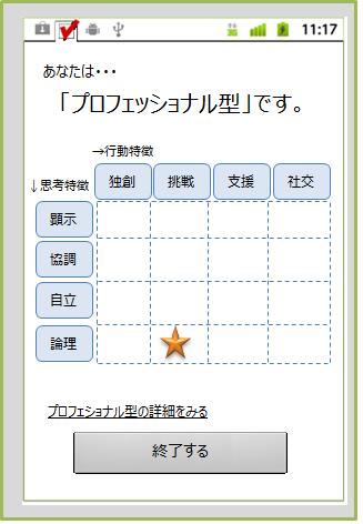 u9069u8077u8a3au65ad 13 Windows u7528 2