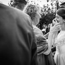 Wedding photographer Davide Longo (davidelongo). Photo of 05.05.2015