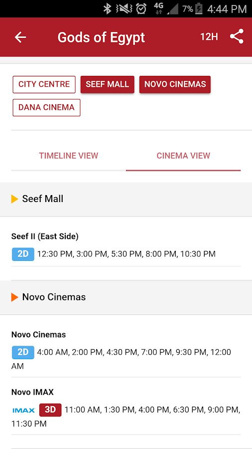 ReelOne - Bahrain Cinema- screenshot