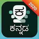 Kannada Keyboard icon