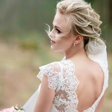 Wedding photographer Olga Tryapicyna (tryolga). Photo of 29.04.2018