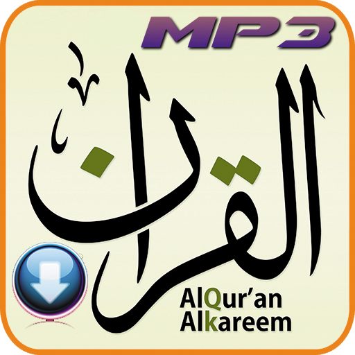 Quran Downloader - MP3