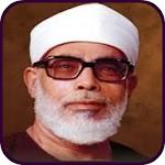 Quran by Khalil Al-Hussary Icon