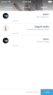 Download Dagani studio For PC Windows and Mac apk screenshot 4