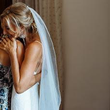 Fotografo di matrimoni Dimitriy Kulyuk (imagestudio). Foto del 23.11.2018