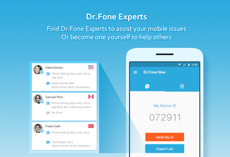 Dr.Fone Now (Remote Support)- screenshot thumbnail