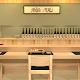 きれいな寿司屋からの脱出 Download for PC Windows 10/8/7