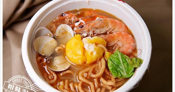 美迪亞-全高雄最好吃的鍋燒意麵在這裡!