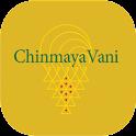 Chinmaya Vani icon