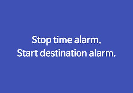 Destination Alarm :[GPS Alarm]- screenshot thumbnail