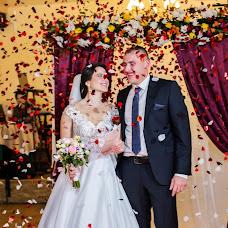 Wedding photographer Darina Zdorenko (gorodinskaj). Photo of 01.02.2018