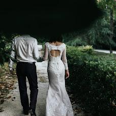 Wedding photographer Anastasiya Stepanova (Nansyfoto). Photo of 30.11.2017