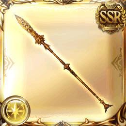 黄金の依代の槍