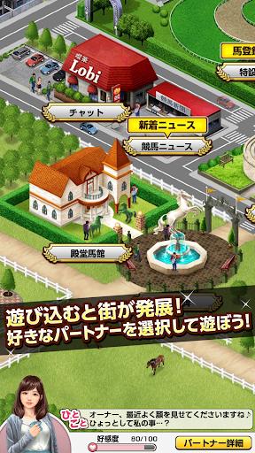 u30c0u30fcu30d3u30fcu30a4u30f3u30d1u30afu30c8u3010u7121u6599u7af6u99acu30b2u30fcu30e0u30fbu80b2u6210u30b7u30dfu30e5u30ecu30fcu30b7u30e7u30f3u3011 filehippodl screenshot 6