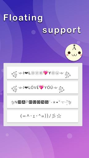 Cool Symbols & Characters 1.6.7 4