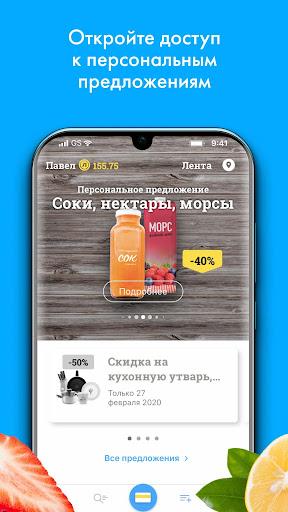 u041bu0435u043du0442u0430 3.9 Screenshots 1