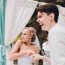 Wedding photographer Konstantin Veremey (Veremey). Photo of 25.02.2016