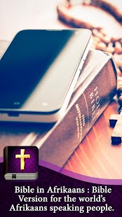 Afrikaans Bible App screenshot