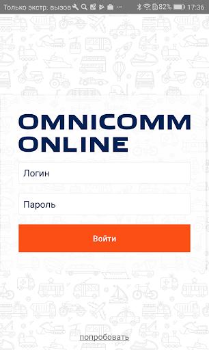 Omnicomm Online 3.4.0 screenshots 1