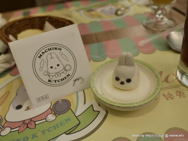 新北ㄇㄚˊ幾兔主題餐廳-麻吉兔廚房 Machico Kitchen@板橋大遠百&板橋車站 : 只推義大利麵, 份量多些會更好