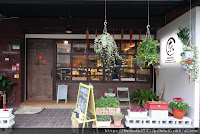 東咖啡 Dong Coffee Bar
