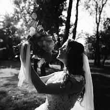 Wedding photographer Aleksandr Suprunyuk (suprunyuk). Photo of 11.02.2018
