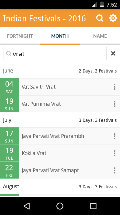 Indian Festivals - 2016- screenshot