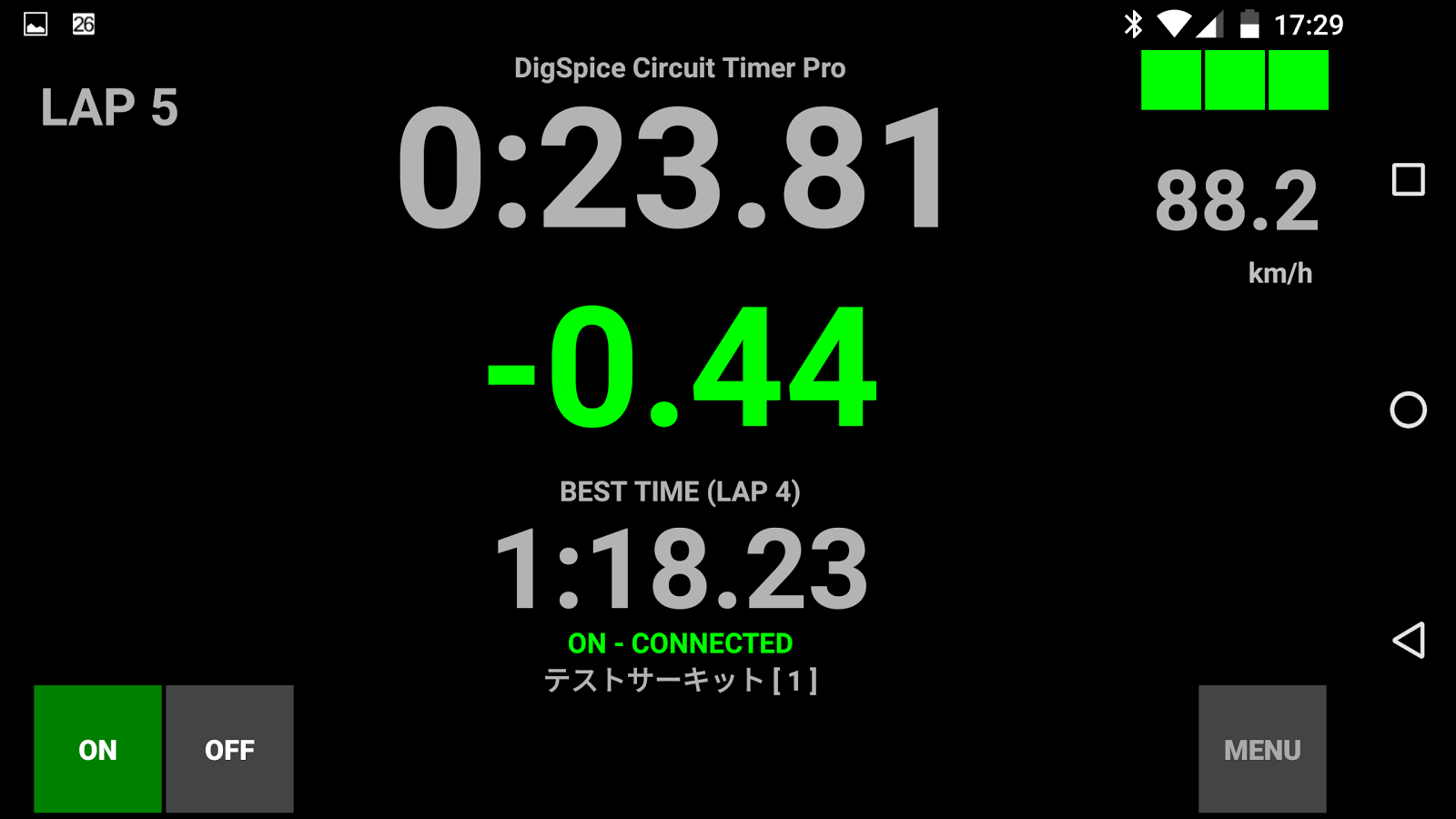 DigSpice Circuit Timer Pro- スクリーンショット