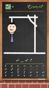 لعبة حبل المشنقة 2 screenshot