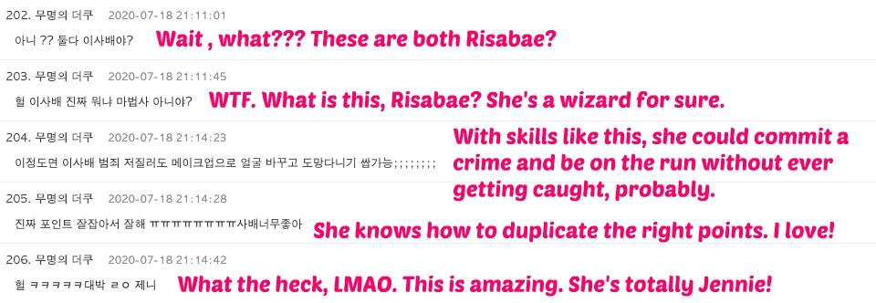 risabae comments